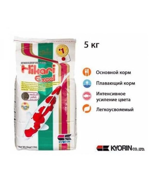 Корм для Кои Hikari Excel 5 кг