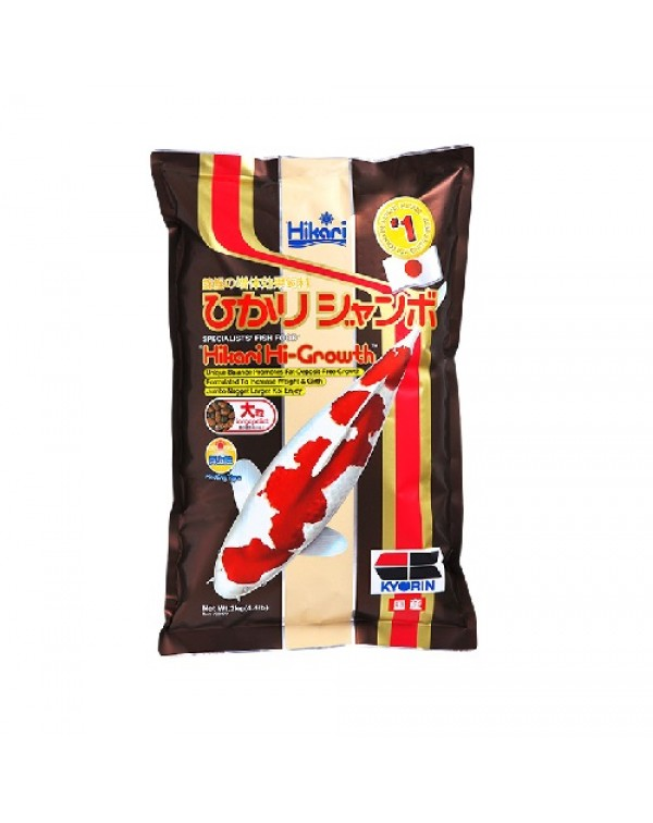 Hikari Hi-Growth 2 kg food for koi fish...