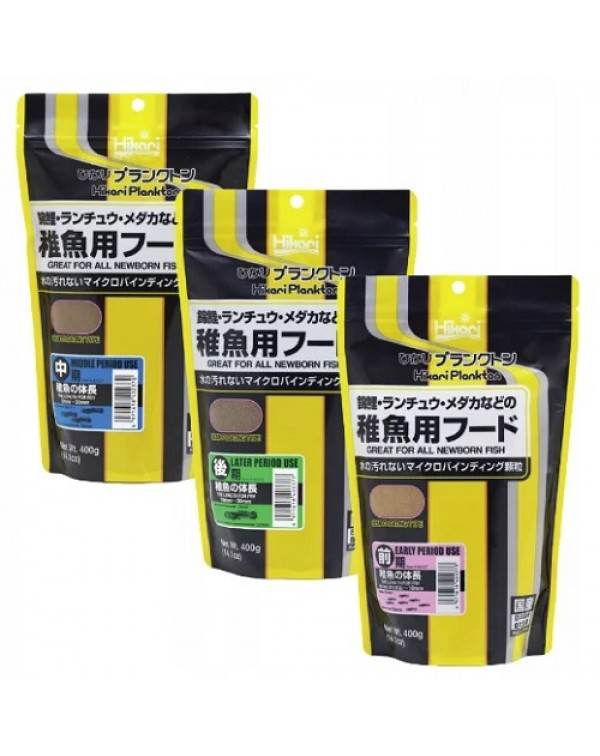 Food for fry Hikari Plankton 0.4 kg