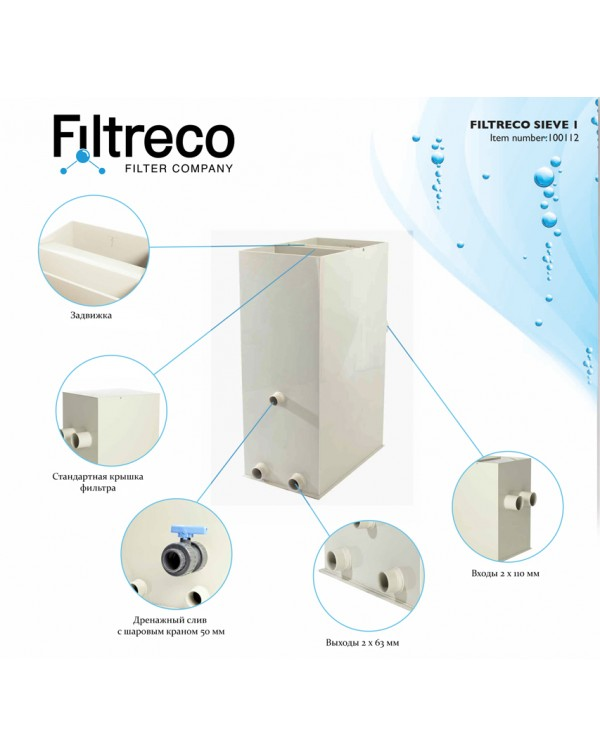 Filtreco Sieve 1 – sieve filter for mechanical cleaning